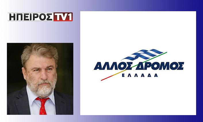 Νότης Μαριάς - ΗΠΕΙΡΟΣ TV1