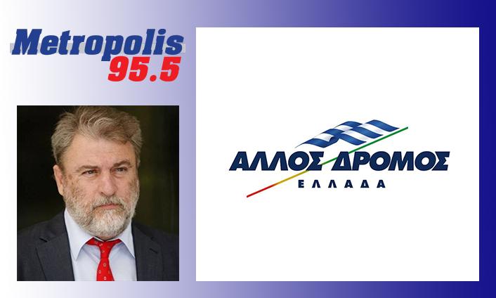Νότης Μαριάς - METROPOLIS 95,5