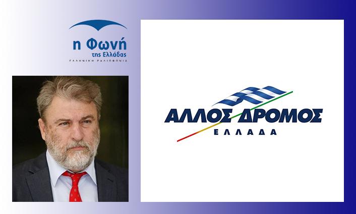 Νότης Μαριάς - Φωνή της Ελλάδας