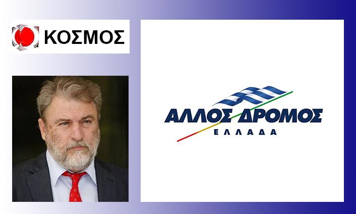 Νότης Μαριάς - ΚΟΣΜΟΣ TV