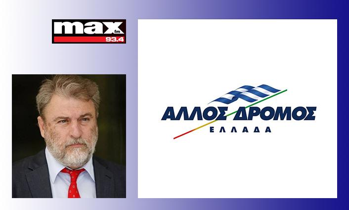 Νότης Μαριάς - Max FM