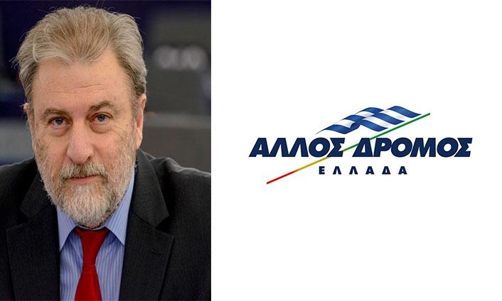 Νότης Μαριάς ΔΕΘ - Το Κίνημά μας «ΕΛΛΑΔΑ – Ο ΑΛΛΟΣ ΔΡΟΜΟΣ» επιθυμεί να ενώσει όλους τους Έλληνες.